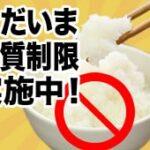 甘い物が止められなかった女医が試みた3つのダイエット・後編 MEC食【File No.3】