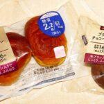 【ローソン】Natural Lawson低糖ブランパンとブラン菓子