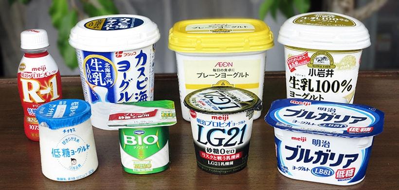 糖質5g未満のヨーグルトと医師推奨のヨーグルト