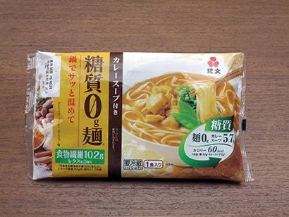 糖質0g麺 平麺2