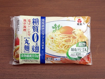糖質0g麺 丸麺2