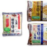 【紀文】 糖質0gの平麺と丸麺