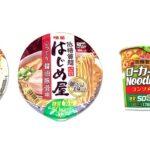 新発売!【明星】糖質50%オフ低糖質カップ麺 はじめ屋 と ローカーボNoodles