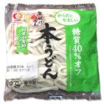 """【シマダヤ】糖質40%オフ """"本うどん"""""""