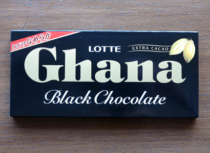 ガーナ・ブラック