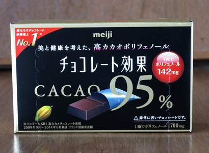 cacao95