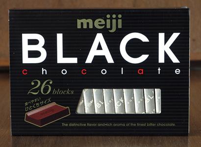 明治BLACK