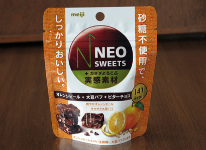 NEOSWEETS