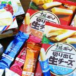 糖質オフだけじゃない無添加だから安心のナチュラルチーズ