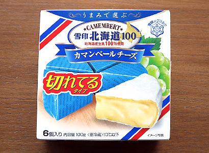北海道100カマンベールチーズ