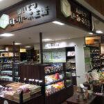 【名古屋】名鉄百貨店本店『めいてつローカーボ生活コーナー』 オープン