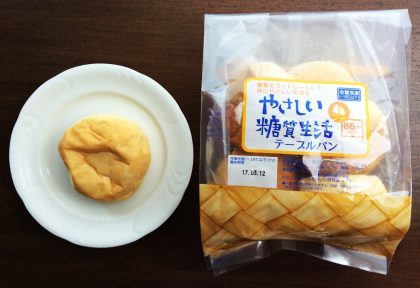 breadb-2
