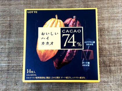 Cacao742119