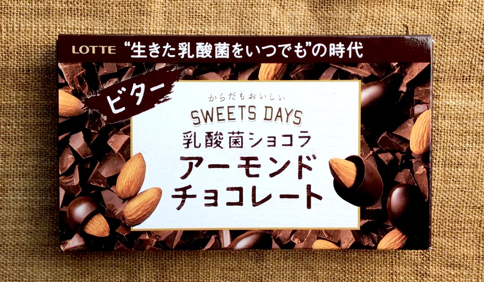 ChocolaAlB2283