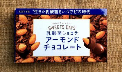 ChocolaAlM2283