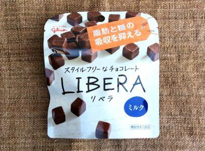 Libera2039