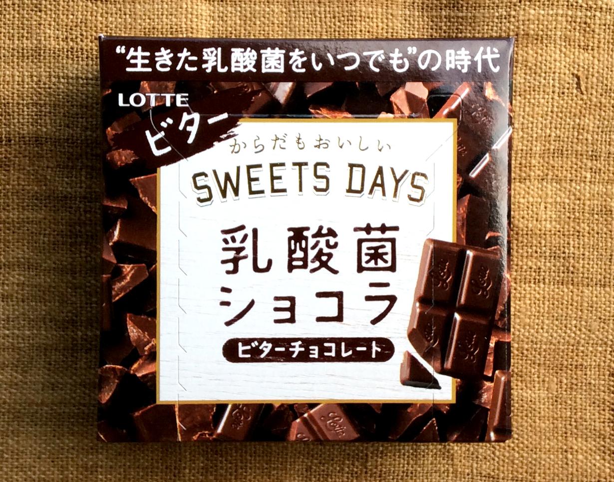 chocolaB2288