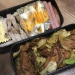 【レシピ編】肉類メインの低糖弁当と糖質オフ焼き肉のタレ