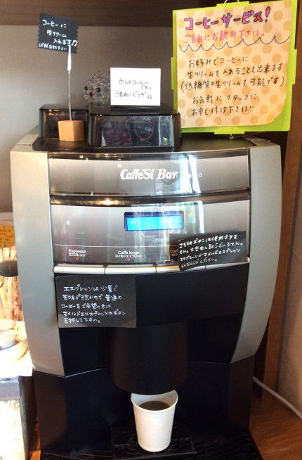 coffee4569