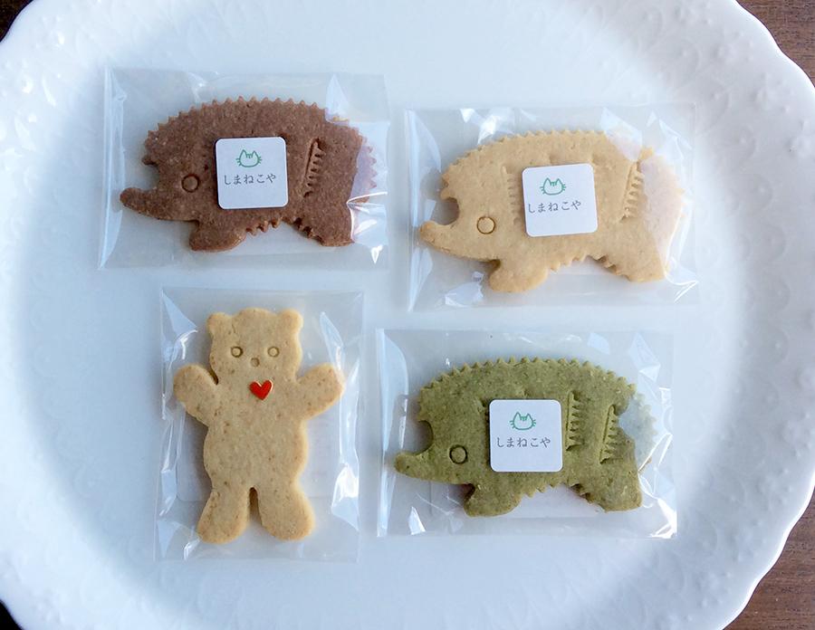 Cookie5633