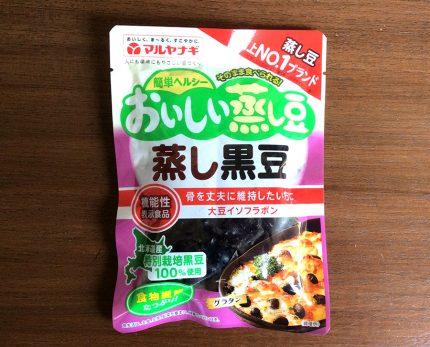 マルヤナギ黒豆5934