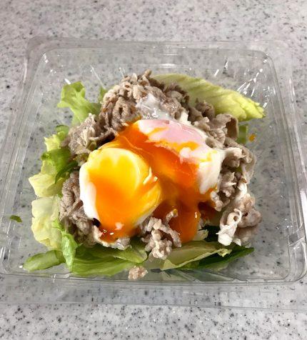 田中先生卵